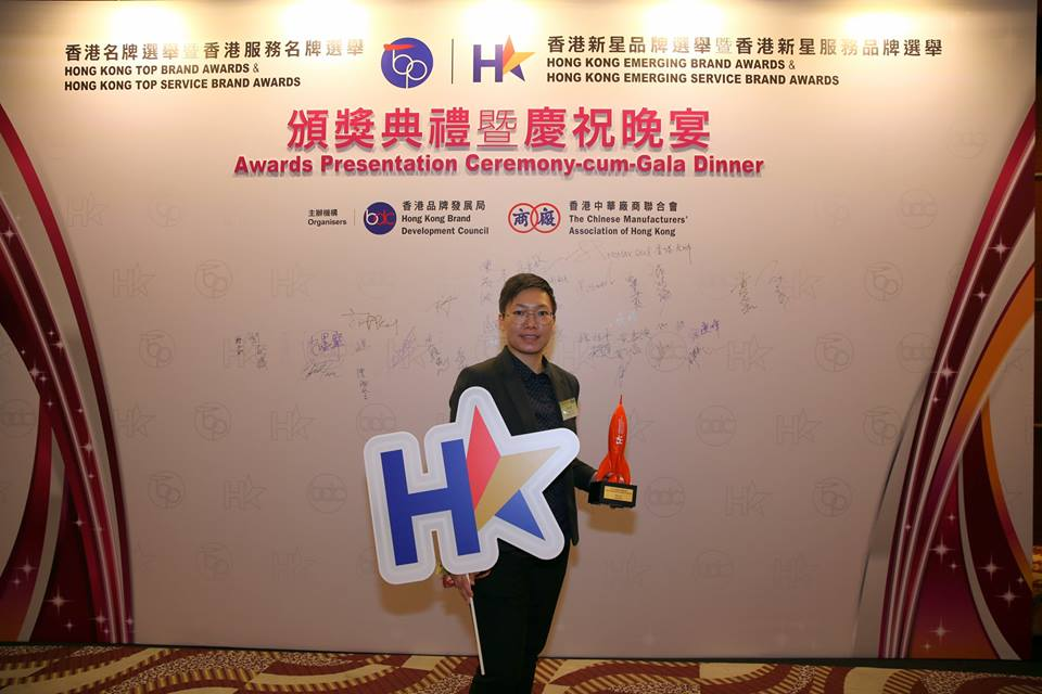 HOHOLIFE Awarded Hong Kong Emerging Service Brand 2018