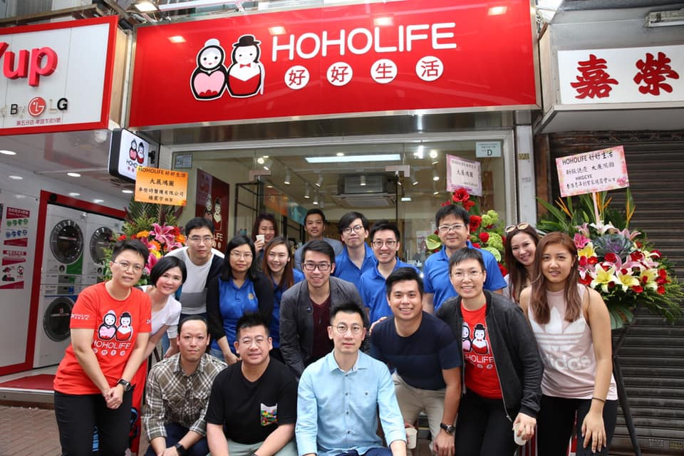 Grand Opening of HOHOLIFE Sai Wan Store