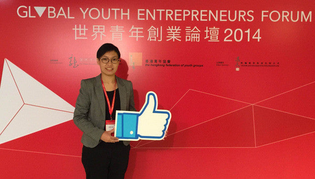 HOHOLIFE being the finalist at the Global Youth Enterpreneurs Forum Pitching Competition