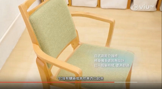 "《Golden Age Diary 2》- ""Good Living Gadgets"" Ep. 7 - Age-friendly Furniture"
