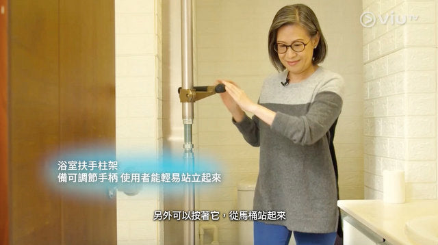 "《Golden Age Diary 2》- ""Good Living Gadgets"" Ep. 13 - Anti-slip & Fall Prevention"