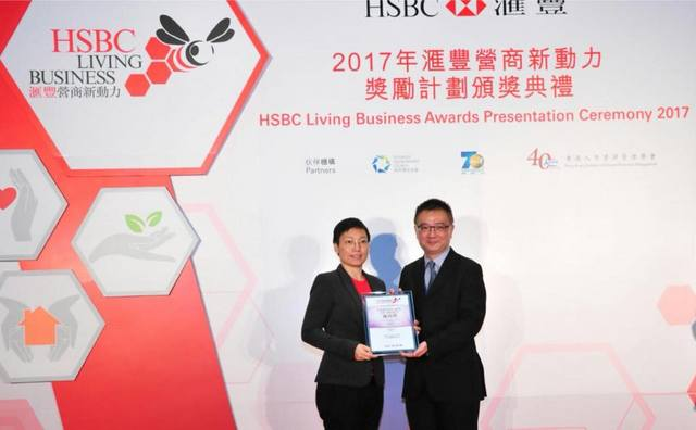 HOHOLIFE is honoured to be Top 5 Finalist of HSBC Living Business HSBC Living Business Awards 2017 - Community Engagement Award
