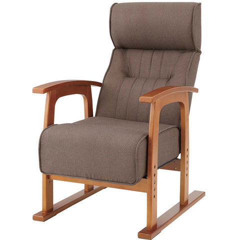 Height Adjustable Lazy Recliner Chair - HOHOLIFE