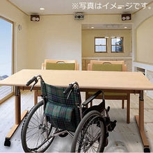 將圖片載入圖庫檢視器 Japanese Foldable Height Adjustable Dining Table - HOHOLIFE
