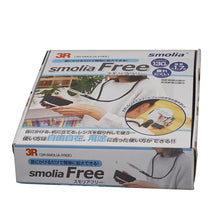 Load image into Gallery viewer, 3R Smolia Free Neck Magnifier - HOHOLIFE