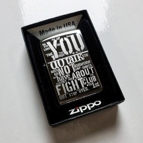 Fight Club Rules Classic Chrome Zippo Lighter