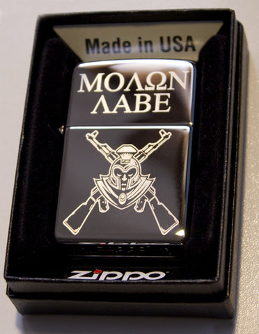 Molon Labe 2nd Amendment Classic Chrome Zippo Lighter