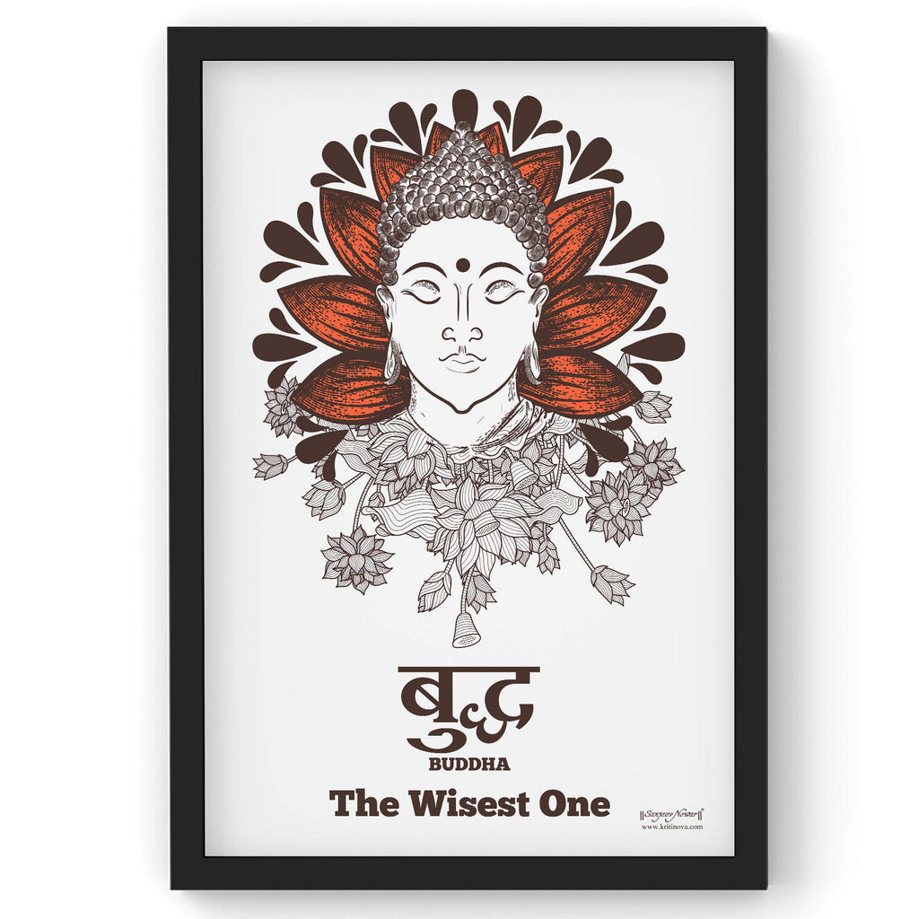 Meaning of Buddha, Buddha Wall Art, Sanskrit Art Print, Yoga Poster, Gift for Buddhist, Yoga Studio Art, Meditating Buddha, Sanskrit Poster