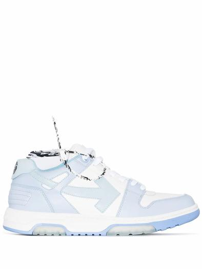 OFF-WHITE LIGHT BLUE SNEAKERS