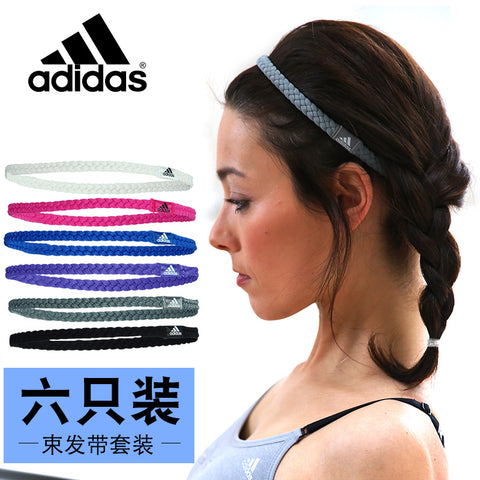 Adidas Yoga Headband (Braided) set of 6 colours