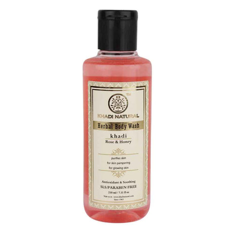 Ayurvedic Rose & Honey Moisturiser - Ohm Healthcare