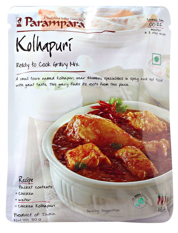 Parampara Kolhapuri Ready to Cook Spice Mix 80g