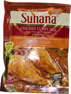 Suhana Chicken Curry Mix 80g