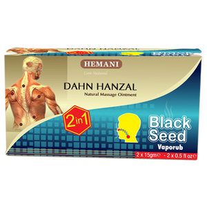 Hemani Dan Hanzal Massage Ointment + Black Seed Vapor rub