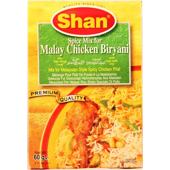 Shan Malay Chicken Biryani 100g