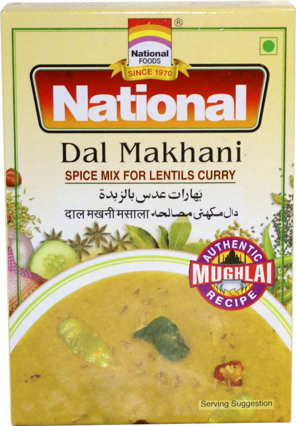 National Dal Makhani 100g - Spice Mix For Lentils Curry