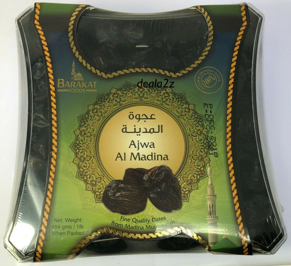 1LB Premium Quality AL AJWA DATES  Khajur from Madinah