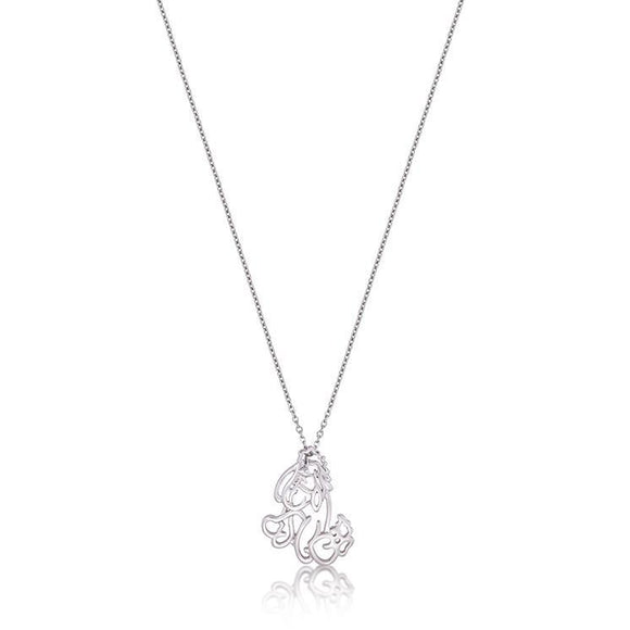 Disney by Couture Kingdom Eeyore Outline Necklace