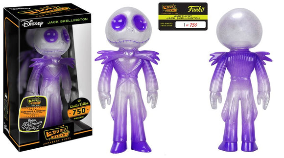 Funko Hikari Sofubi: The Nightmare Before Christmas Amethyst Jack Skellington Vinyl Figure
