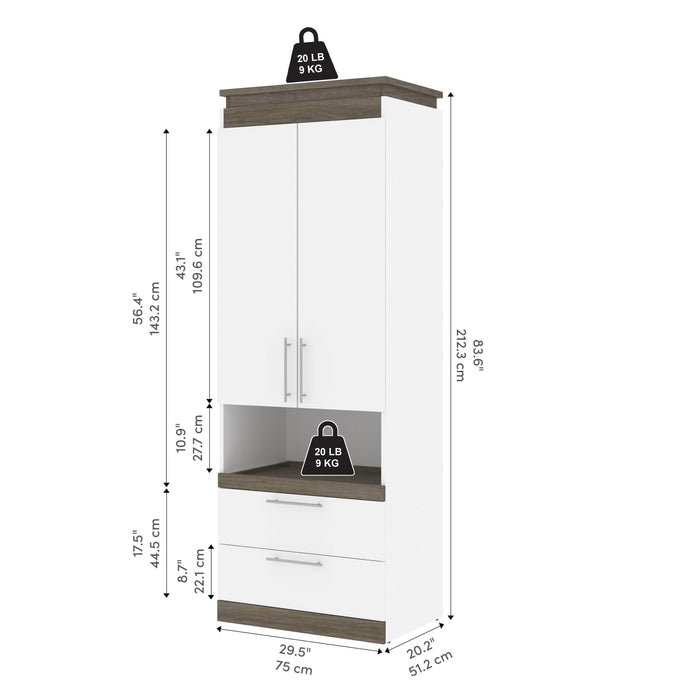 Pending - Bestar Storage Orion 30W Storage Cabinet With Pull-Out Shelf - Available in 2 Colors