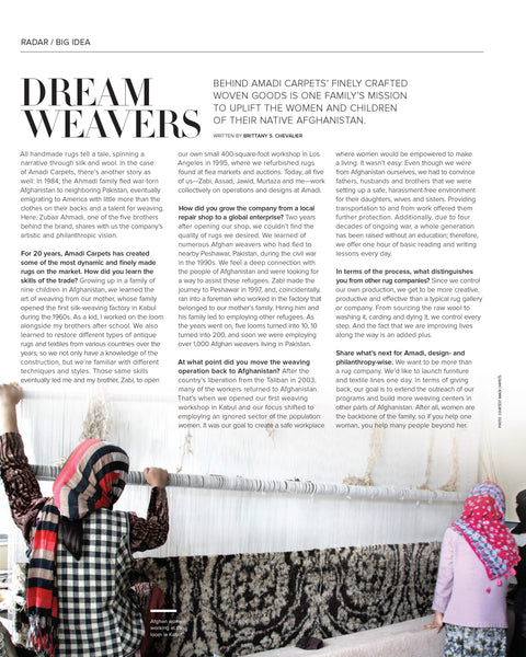 amadi-carpets-press-luxe-magazine-04