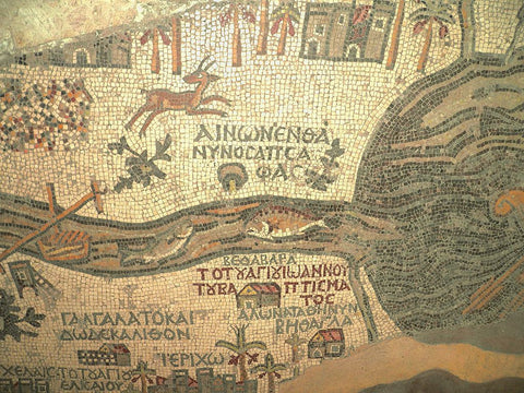 Excerpt of the Madaba Map - Jordan - Snazzy Bazaar