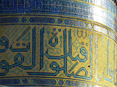 Mosaic Wall Art in Mosques - Snazzy Bazaar