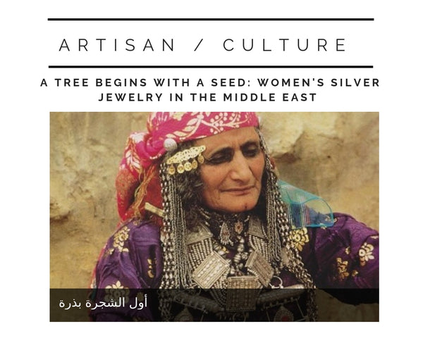 WOMEN'S SILVER JEWELRY IN THE MIDDLE EAST