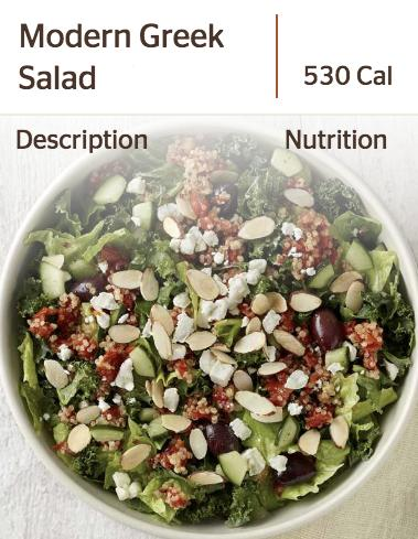 Panera's Modern Greek Salad
