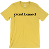 Men's Plant Based Stripes T-Shirt - PrimaVegan