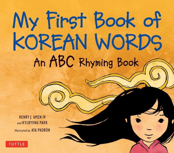 Language Book - My First Book of Korean Words, An ABC Rhyming Book  Henry J. Amen IV & Kyubyong Park
