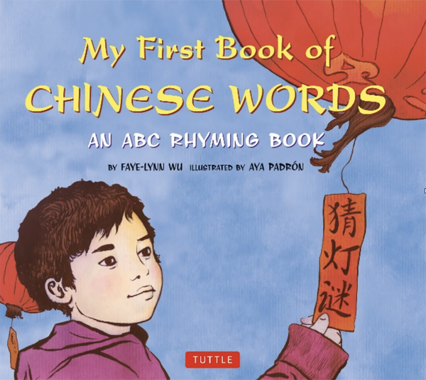 Language Book - My First Book of Chinese Words, An ABC Rhyming Book by Fay-Lin Wu
