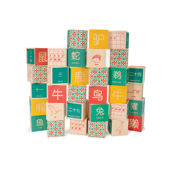 Wooden Blocks Chinese