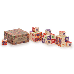 Wooden Blocks Hindi