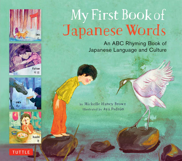 Language Book - My First Book of Japanese Words, An ABC Rhyming Book by Michelle Haney Brown