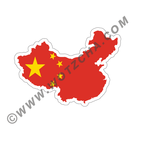 China MAPag adhesive backed Decal