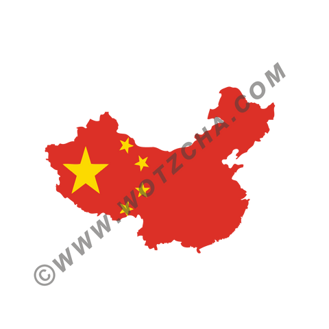China MAPag static cling window Decal