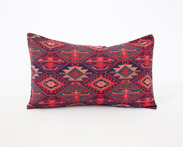 Esmeray Lumbar Pillow - 14x22