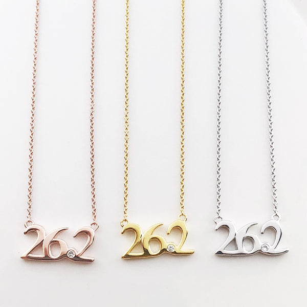Dainty Distance Necklace