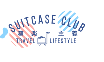 Buy Luggage, Suitcases and Backpacks in Hong Kong | Suitcase Club