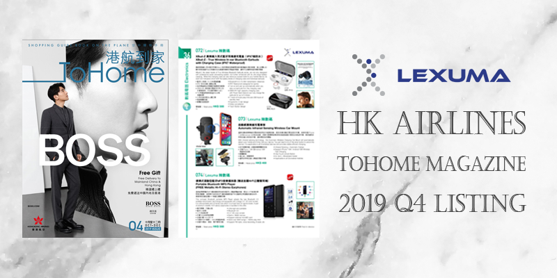 Lexuma new gadgets listed at 2019 Q4 HK Airlines ToHome Magazine
