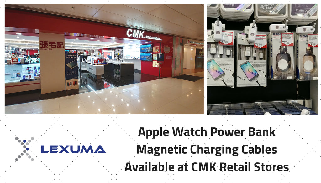 Lexuma Gadgets Listed At CMK Electrical Store