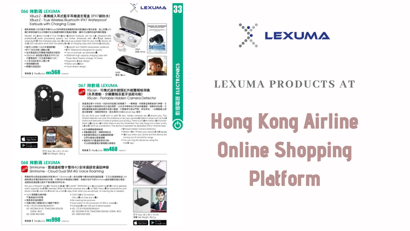 Lexuma NEW Products Listed at Hong Kong Airline ToHome Shop in Q1 2020