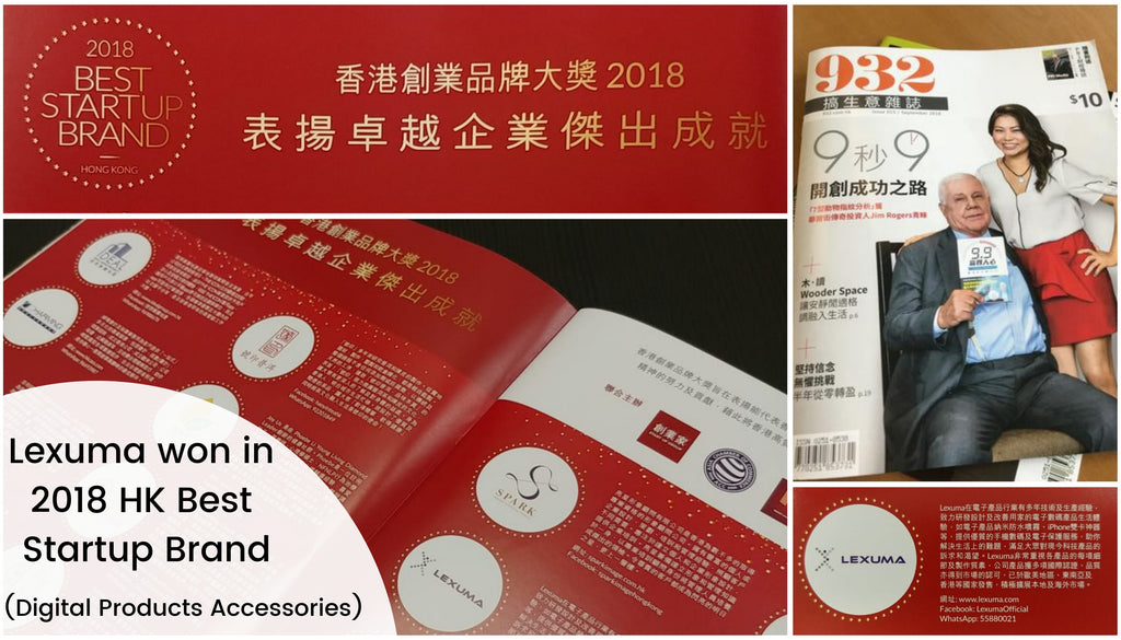 Lexuma selected as HK 2018 Best Startup Brand