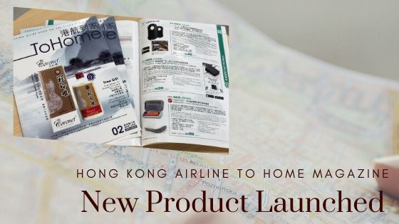 Lexuma NEW Products Listed at Hong Kong Airline ToHome Shop in Q2 2020