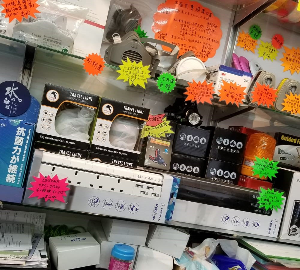 Lexuma Surge Protector XStrip Available at HK Spider Group Retail Store
