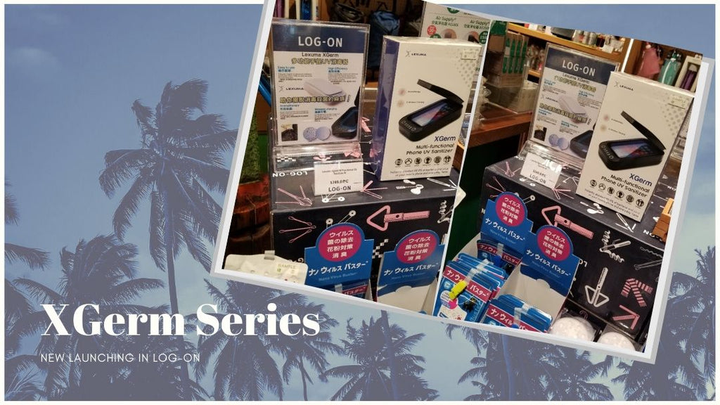 Lexuma XGerm Series are new launched in Hong Kong Lifestyle Store- LOG-ON