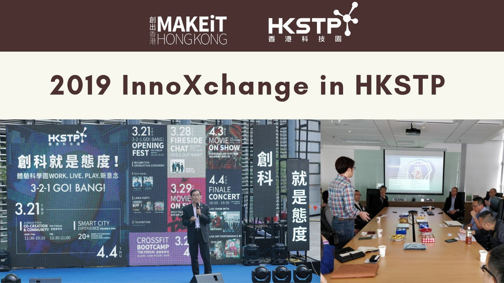 "Lexuma at ""InnoXchange"" held by Hong Kong Science and Technology Park Corporation"