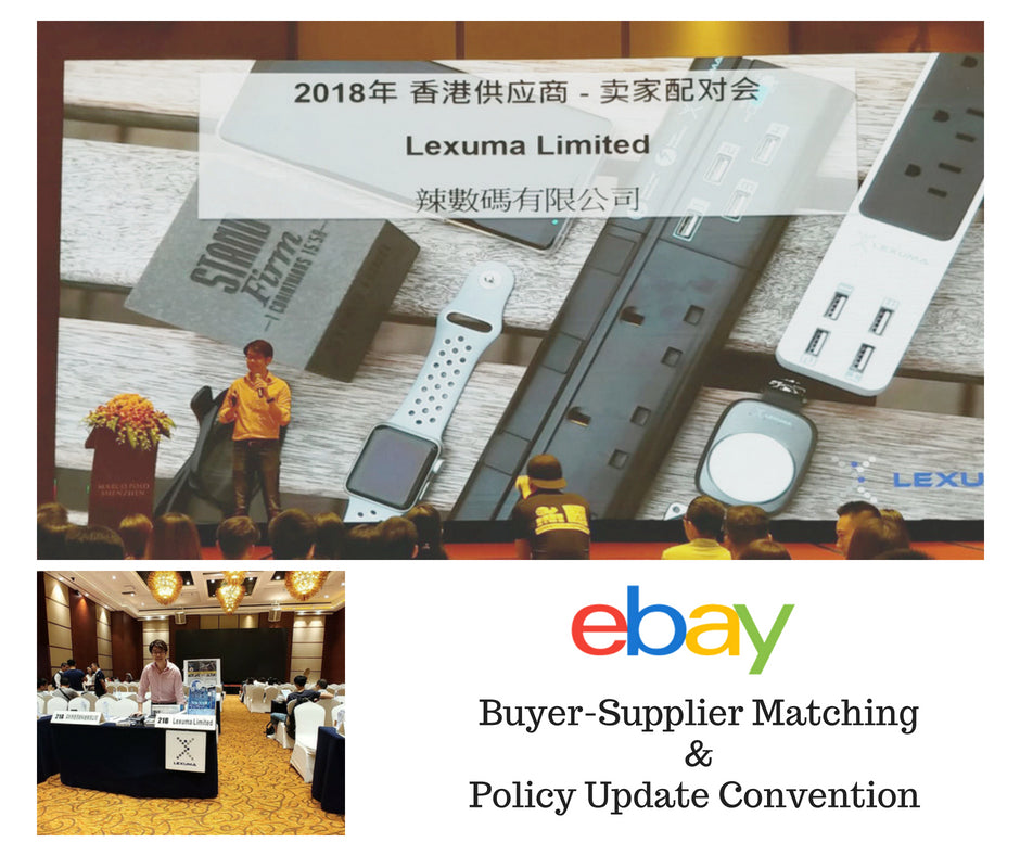 Lexuma Participating at eBay Buyer-Supplier Matching Convention