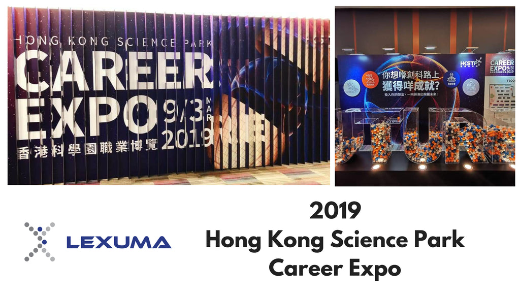 Lexuma at 2019 Hong Kong Science Park Career Expo